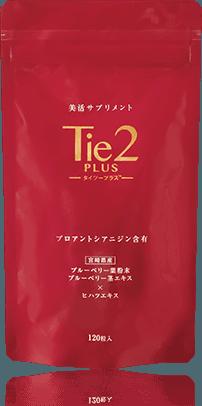 Tie2PLUS