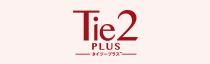 Tie2PLUS 肌と身体のすみずみまで美しさをめぐらせる新発想の美活サプリメント